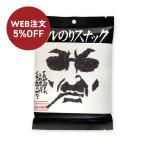 Yahoo! Yahoo!ショッピング(ヤフー ショッピング)【31】ワルのりスナック・お好み焼き味1袋