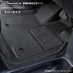200系 ハイエースバン レジアスエースバン 標準ボディ 専用 Clazzio 3D フロアマット フロントのみ ラバータイプ H16/8〜現行 ET-0101-R