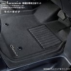 Clazzio 150系 後期 ランドクルーザー プラド 7人乗り 専用 3D フロアマット 1台分セット ラバータイプ H25/9〜現行