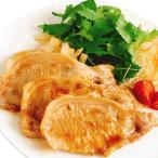 豚肉しょうが焼き 140g(豚肉焼前約35g〜40g×4枚)  1袋 (単品)