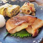 Yahoo! Yahoo!ショッピング(ヤフー ショッピング)赤魚粕漬焼き 80g(40g×2枚)(調理前)(単品)