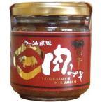 ショッピングラー油 石垣牛肉みそ(ラー油)