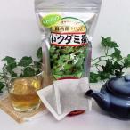ドクダミ茶 国産ドクダミ葉使用 無農薬 ティーバッグ 送料込み
