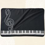 鍵盤柄ブランケット[Pianoline]【ひざ掛け】