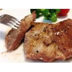 茨城県石岡市名産 弓豚 ステーキセット3?(ロースステーキ用【4枚】500g×3・肩ロースステーキ用【4枚】500g×3)
