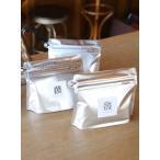 スペシャルティコーヒー 3種飲み比べセット【豆でお届け!】
