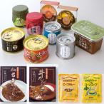 【期間限定特別販売!】「宮城県」ご飯に合う贅沢三昧セット