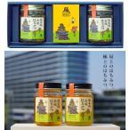 熊本ハニープロジェクト熊本県産 熊本城お城はちみつ2個(ギフトBOX)