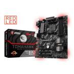 MSI B350 TOMAHAWK AMD B350チップセット搭載ATXゲーミングマザーボード