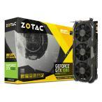 ZOTAC GeforceGTX 1080 AMP Extreme + 11Gbpsメモリ オーバークロック仕様ビデオカード ZTGTX1080-8GD5XAMPEX+/ZT-P10800I-10P
