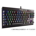 【アウトレット特価・新品】Corsair K65 LUX Cherry MX RGB Red 1680万で発色 テンキーレス日本語ゲーミングメカニカルキーボード|CH-9110010-JP