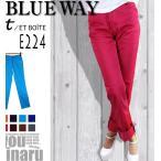 BLUE WAY ブルーウェイカラーパンツ タイトストレート カラー/グレー 定価6900円