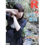アニカンR128 今井麻美/遠雷