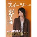 アニカンRスイーツ Vol.6