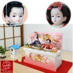 ショッピングハートゴールド プリンセス雛人形 ピンクハート・ゴールド