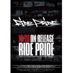 EXPRESSION   RIDE PRIDE BLU-RAY 【エクスプレッション】【SHING02】【AFRA】【CHEHON】【大阪】【映像作品】【スケートボード】【スケボー】【SKATEBOARD】