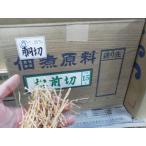 業務用北海道胴切りするめ1.5mm(1kg)