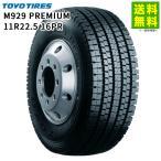 11R22.5 16PR トーヨータイヤ M929 Premium TOYOTIRES スタッドレスタイヤ