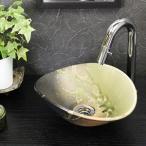 古信楽小判型手洗い鉢【ミニサイズ】信楽焼き手洗器!陶器の手水鉢[tr-1141]