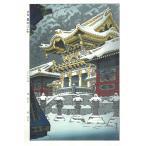 笠松紫浪木版画 sk4 日光陽明門の雪ー Shiro Kasamatsu Shin hanga