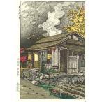 笠松紫浪木版画 sk9 奥多摩の家ーShiro Kasamatsu Shin hanga