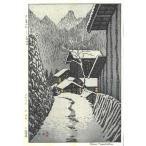 笠松紫浪木版画 sk21 夕暮の灯ー上州水上ーShiro Kasamatsu Shin hanga