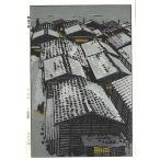 笠松紫浪木版画 sk22 越後の海ーShiro Kasamatsu Shin hanga