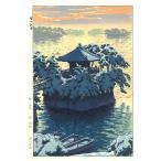 笠松紫浪木版画 sk25 雪の松島ー Shiro Kasamatsu Shin hanga