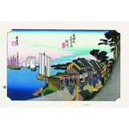 No.02 品川 東海道五十三次 歌川広重木版画-The Hiroshige 53 stations of Tokaido