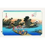 No.03 川崎 東海道五十三次 歌川広重木版画-The Hiroshige 53 stations of Tokaido