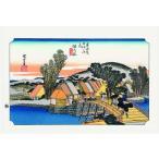 No.05 保土ヶ谷 東海道五十三次 歌川広重木版画-The Hiroshige 53 stations of Tokaido