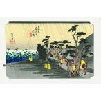 No.09 大磯 東海道五十三次 歌川広重木版画-The Hiroshige 53 stations of Tokaido