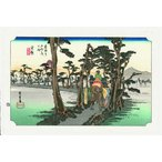 No.15 吉原 東海道五十三次 歌川広重木版画-The Hiroshige 53 stations of Tokaido