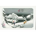 No.16 蒲原 東海道五十三次 歌川広重木版画-The Hiroshige 53 stations of Tokaido