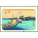 No.32 荒井 東海道五十三次 歌川広重木版画-The Hiroshige 53 stations of Tokaido