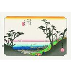 No.33 白須賀 東海道五十三次 歌川広重木版画-The Hiroshige 53 stations of Tokaido