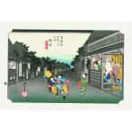 No.36 御油 東海道五十三次 歌川広重木版画-The Hiroshige 53 stations of Tokaido