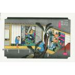 No.37 赤坂 東海道五十三次 歌川広重木版画-The Hiroshige 53 stations of Tokaido