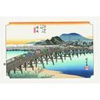 No.39 岡崎 東海道五十三次 歌川広重木版画-The Hiroshige 53 stations of Tokaido