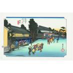 No.41 鳴海 東海道五十三次 歌川広重木版画-The Hiroshige 53 stations of Tokaido