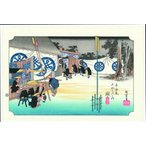 No.48 関 東海道五十三次 歌川広重木版画-The Hiroshige 53 stations of Tokaido