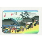 No.54 大津 東海道五十三次 歌川広重木版画-The Hiroshige 53 stations of Tokaido