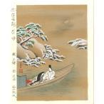 源氏物語 浮舟ー土佐光起木版画Mituoki Tosa Woodcut-