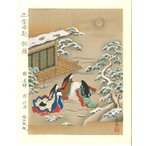 源氏物語 朝顔ー土佐光起木版画Mituoki Tosa Woodcut-