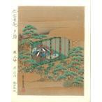 源氏物語 夕顔ー土佐光起木版画Mituoki Tosa Woodcut-