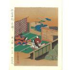 源氏物語 空蝉ー土佐光起木版画Mituoki Tosa Woodcut-