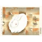 円山応挙 木版画 野兎の図 Okyo Maruyama Woodcut