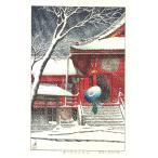 HKS-1 上野清水堂の雪 川瀬巴水木版画 Hasui KAWASE Shin Hanga