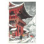 浅野竹二木版画 TA11 上賀茂神社雪 Takeji Asano Shin hanga