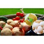 【初回限定・送料無料】旬野菜と純国産鶏の卵、無農薬玄米のお試しセット